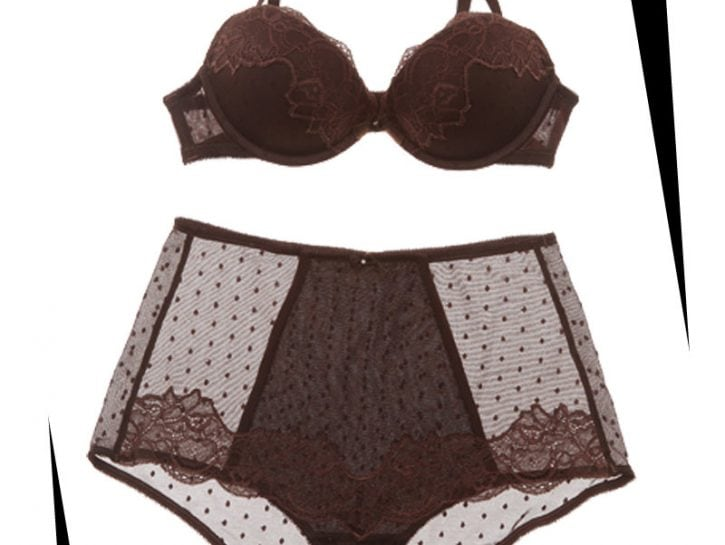 completo intimo in marrone di Yamamay