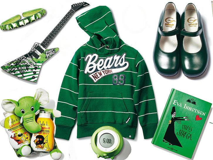 cover bimbi verde