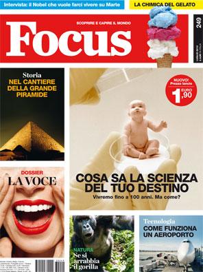 focus cover 2013