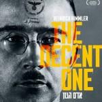 Al cinema il film sul comandante delle SS