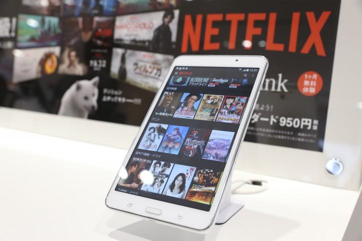 Netflix tv cellulare