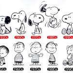 L'evoluzione garfica del personaggio di Linus alta