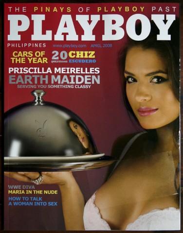 Playboy FiIlippine Miss Mondo 2004