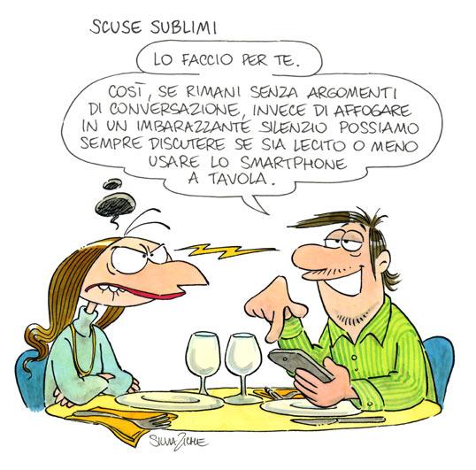 scuse-sublimi-copia