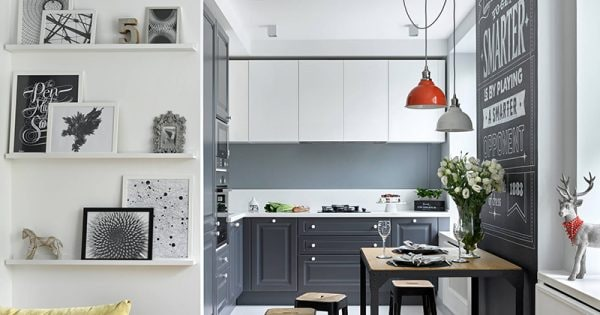 Come Arredare Una Cucina Piccola Idee Consigli Foto Donna Moderna