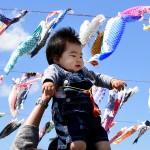 Children's Day Japan