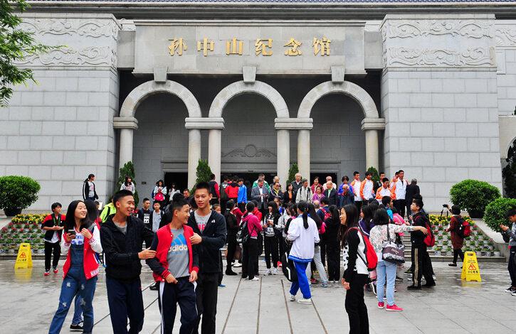 Studenti in Cina
