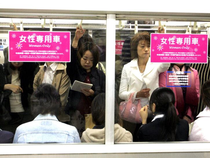 """Per prevenire il diffuso fenomeno degli """"chikan"""" (i palpeggiatori), la metropolitana di Tokyo ha"""