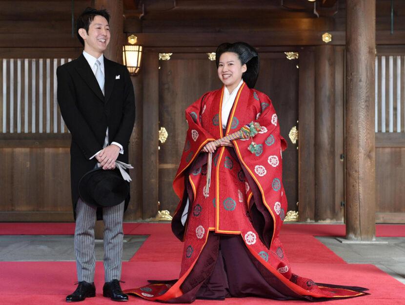 Principessa Ayako Giappone
