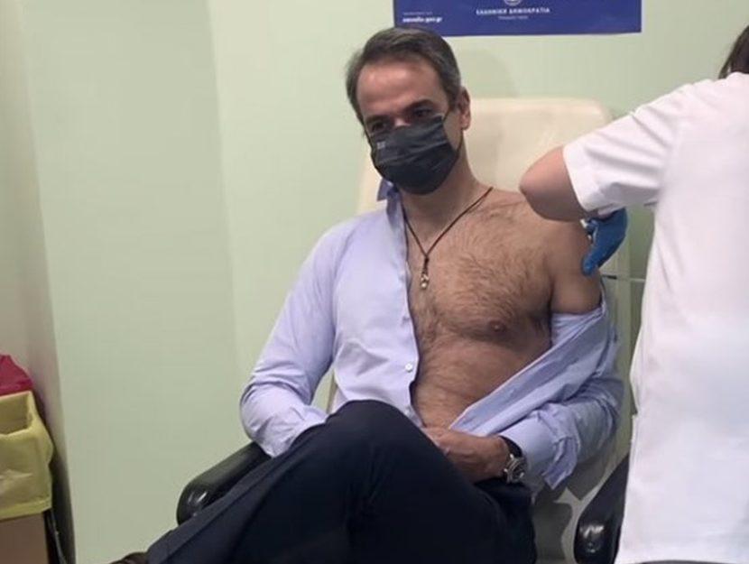 Il primo ministro greco Kyriakos Mītsotakīs